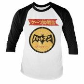 Batman Japanese Retro Logo Baseball Long Sleeve Tee, Baseball Long Sleeve Tee