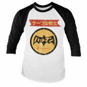Batman Japanese Retro Logo Baseball Long Sleeve Tee, Long Sleeve T-Shirt